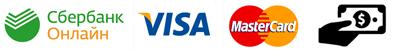 Способы оплаты: Visa, MasterCard, Visa Electron, Maestro, Наличными